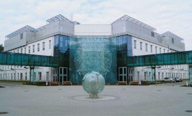 Kampus Uniwersytecki